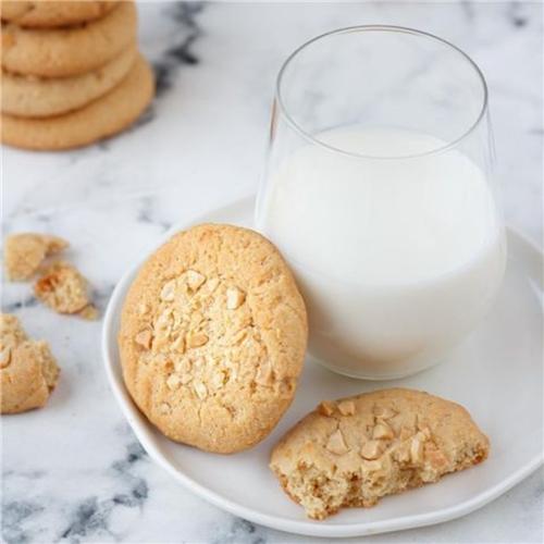 RECEPT: Sušienky z arašidového masla